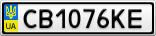 Номерной знак - CB1076KE