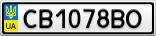Номерной знак - CB1078BO