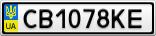 Номерной знак - CB1078KE