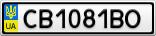 Номерной знак - CB1081BO
