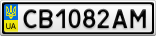 Номерной знак - CB1082AM