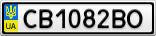 Номерной знак - CB1082BO