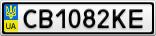 Номерной знак - CB1082KE