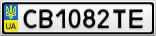 Номерной знак - CB1082TE