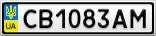 Номерной знак - CB1083AM