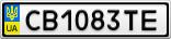 Номерной знак - CB1083TE