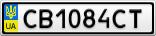 Номерной знак - CB1084CT