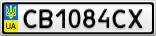 Номерной знак - CB1084CX