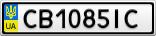 Номерной знак - CB1085IC