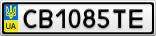 Номерной знак - CB1085TE