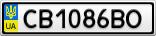 Номерной знак - CB1086BO
