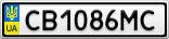 Номерной знак - CB1086MC