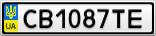 Номерной знак - CB1087TE