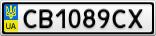 Номерной знак - CB1089CX