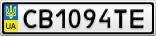 Номерной знак - CB1094TE