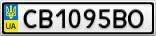 Номерной знак - CB1095BO