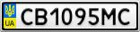 Номерной знак - CB1095MC