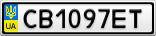 Номерной знак - CB1097ET