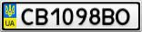 Номерной знак - CB1098BO
