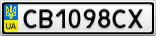 Номерной знак - CB1098CX