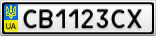 Номерной знак - CB1123CX