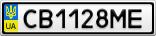 Номерной знак - CB1128ME