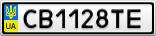Номерной знак - CB1128TE
