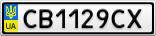 Номерной знак - CB1129CX