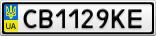 Номерной знак - CB1129KE