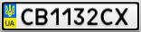 Номерной знак - CB1132CX