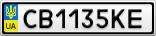 Номерной знак - CB1135KE