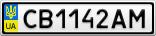 Номерной знак - CB1142AM