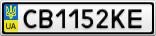 Номерной знак - CB1152KE