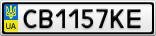 Номерной знак - CB1157KE