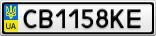 Номерной знак - CB1158KE
