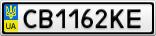 Номерной знак - CB1162KE