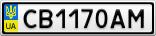 Номерной знак - CB1170AM
