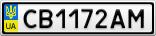 Номерной знак - CB1172AM