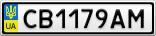 Номерной знак - CB1179AM