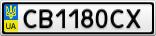 Номерной знак - CB1180CX