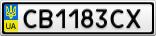 Номерной знак - CB1183CX