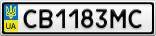 Номерной знак - CB1183MC