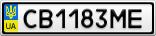 Номерной знак - CB1183ME