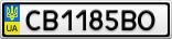 Номерной знак - CB1185BO