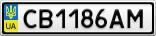 Номерной знак - CB1186AM