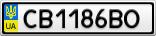 Номерной знак - CB1186BO