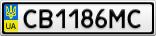 Номерной знак - CB1186MC
