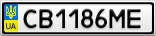 Номерной знак - CB1186ME