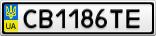 Номерной знак - CB1186TE