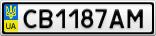 Номерной знак - CB1187AM